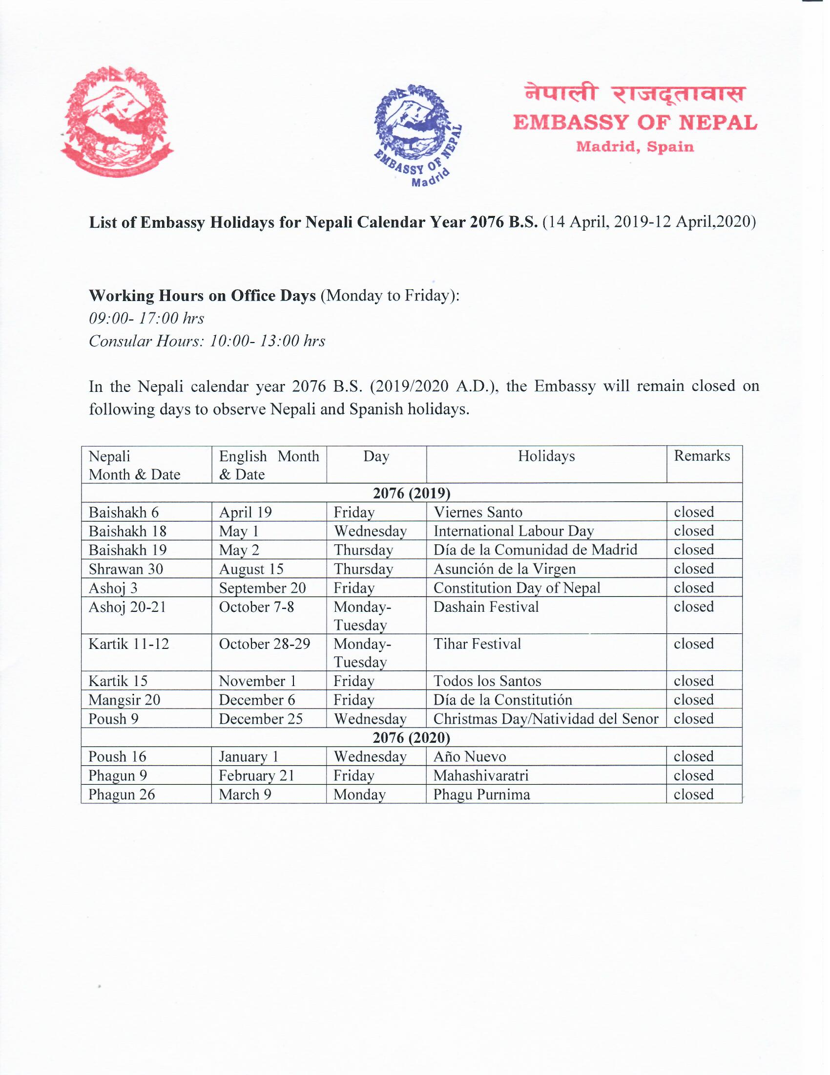Public holidays New - Embassy of Nepal, Spain